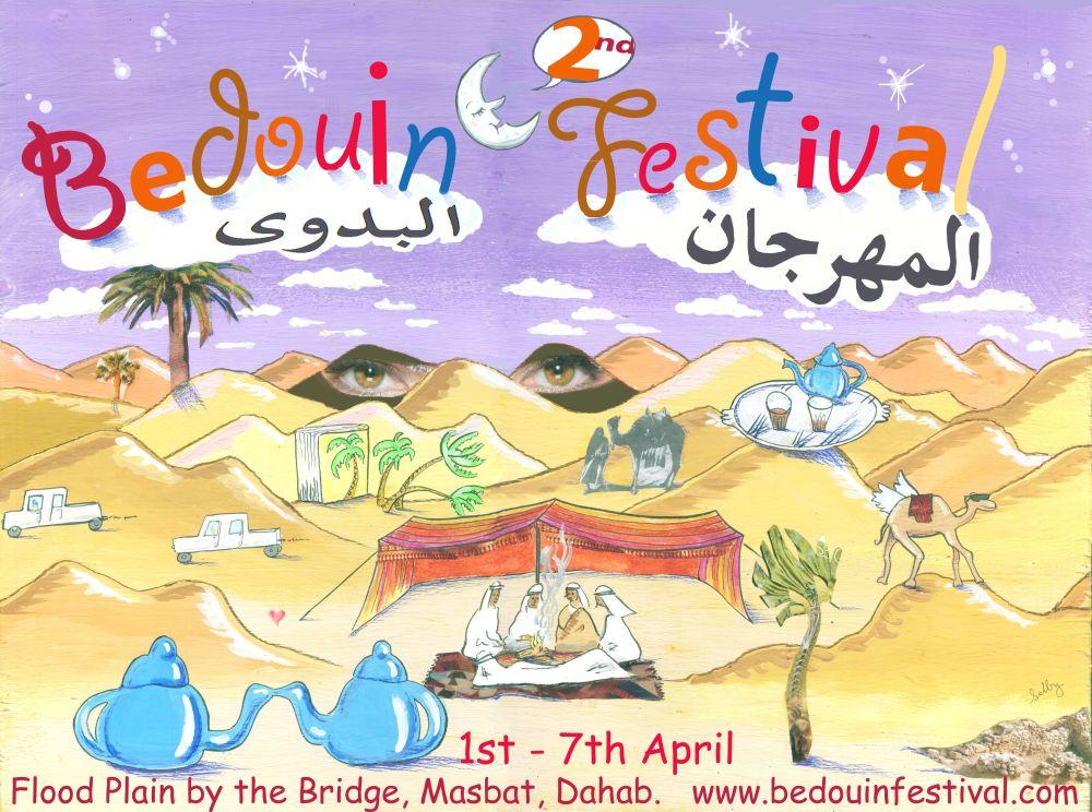 Dahab Bedouin Festival Poster