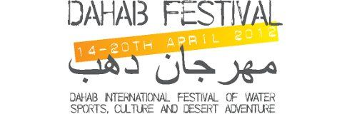 Dahab_festival_logo_grey