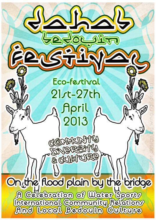 dahab festival poster_final